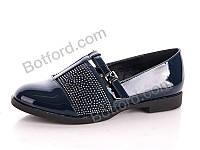 Туфли Башили 5066-3 blue BIG синий