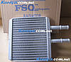 Радиатор печки Авео.купить радиатор печки Авео с кондиционером(198 мм) 96650492.