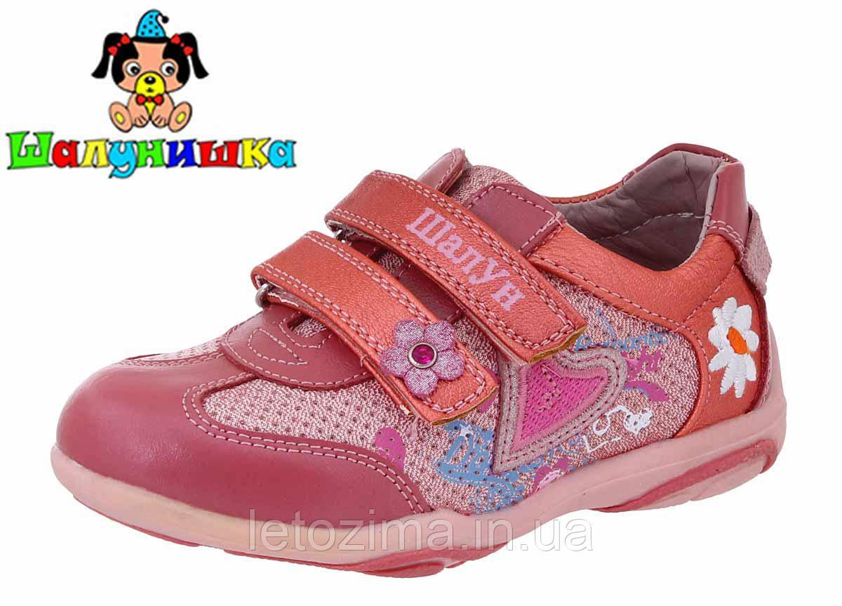 Кроссовки для девочек р.25
