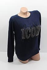 Женские свитера тонкий трикотаж оптом и в розницу H.W. 3031, фото 3