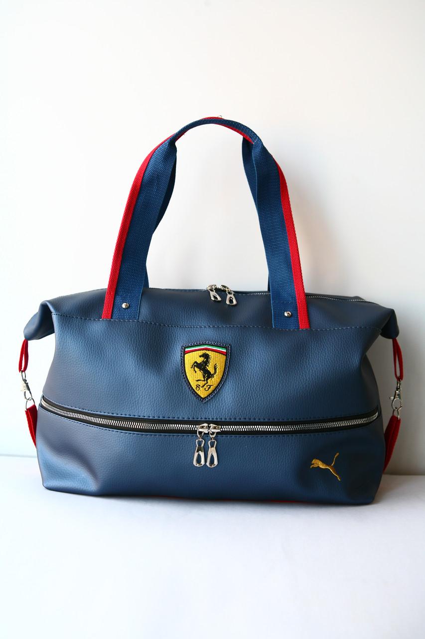 Женская Сумка Puma Ferrari спортивная темно-синяя эко-кожа  продажа ... 5aa2465d21e