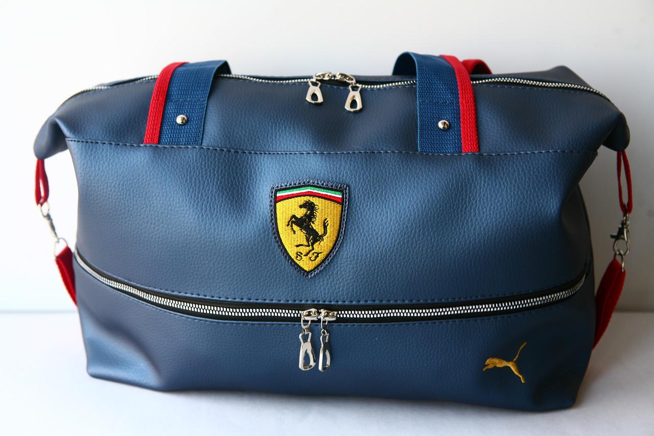 e9176063a135 Женская Сумка Puma Ferrari спортивная темно-синяя эко-кожа: продажа ...