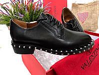 Женские кожаные дерби Valentino Rockstud на шнуровке, фото 1