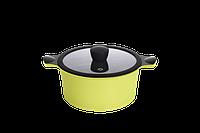 Кастрюля с крышкой RINGEL Zitrone RG-2108-24/1 5.2 л