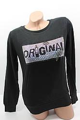 Женские свитера тонкий трикотаж оптом и в розницу H.W. 3020