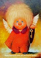 Магнит на холодильник.Ангел дарящий ключ от любящего сердца.Виниловый магнит.Ангел