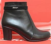 Стильные женские ботинки весенние кожаные на каблуке, женская обувь весна от производителя модель СТБ14, фото 1