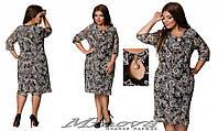 Красива сукня з масла-пінки на підкладі з масла, фото 1