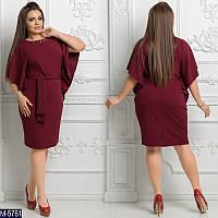 Платье (48, 50, 52-54, 56-58, 60-62) — креп купить оптом и в розницу в одессе  7км