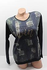Женские свитера тонкий трикотаж оптом и в розницу H.W. 4426, фото 3