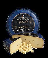 Сыр MONTANA delicato  Монтана деликато зрелый