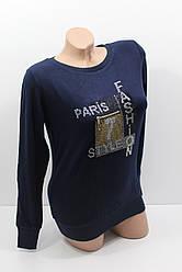 Женские свитера тонкий трикотаж оптом и в розницу H.W. 3017