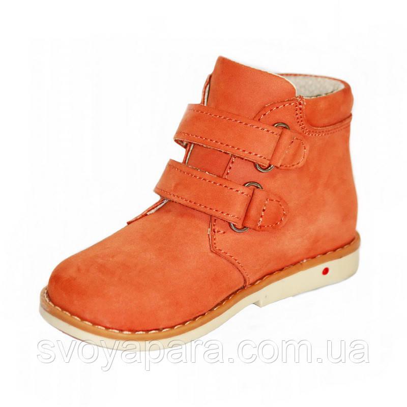 Ортопедические ботинки весенне-осенние кирпичного цвета нубуковые (03661)