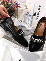 Крутые женские туфли GIVENCHY черные (реплика), фото 1