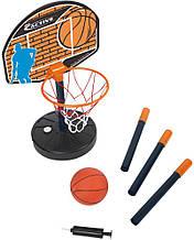 Баскетбол игровой набор Simba 7407609