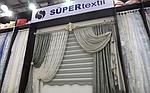 Пошив тюли штор в интернет-ателье