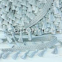 Тесьма с кисточками серебристо-серая