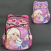 Рюкзак школьный ВВ 0239 / 555-514 (16) 2 цвета