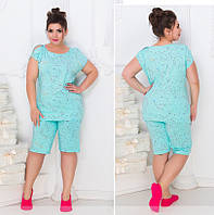 Комплект халат и пижама в Украине. Сравнить цены 5229df2d4b7e7