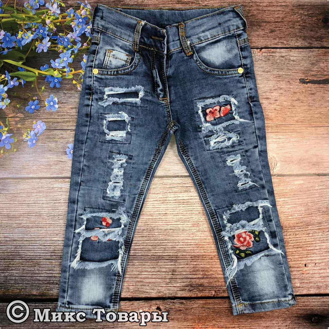 50acdc2e8b4 Турецкие рваные джинсы для девочек Размеры  8