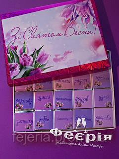 Шоколад  в День матери