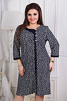 Красивое платье Батал до 60 размера 15848, фото 1