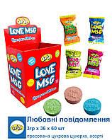 JoJo Цукерка-SMS Любовні Повідомлення 3г*60шт***