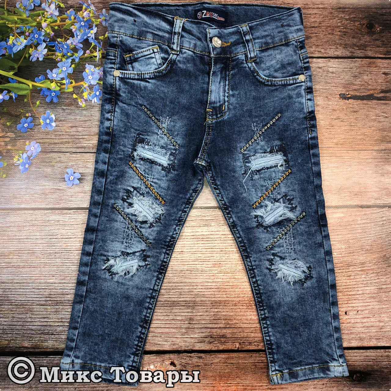 1641aedf50e Купить Рваные Турецкие джинсы для мальчика Размеры  8