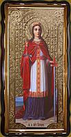 Святая великомученица Варвара 112х57см или 110х80см