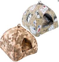 Домик Юрта для собак Ferplast (Ферпласт)TIPI LARGE