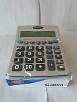Калькулятор ds-1048