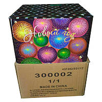 Фейерверк Новый Год (100 зар., калибр 30 мм)