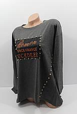 Женские весенние свитера оптом и в розницу H.W. 17623, фото 2