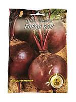 Семена свеклы Бордо 20 г