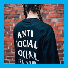 Свитшоты Anti Social Social Club