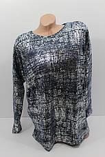 Женские весенние свитера оптом и в розницу H.W. 4533, фото 3