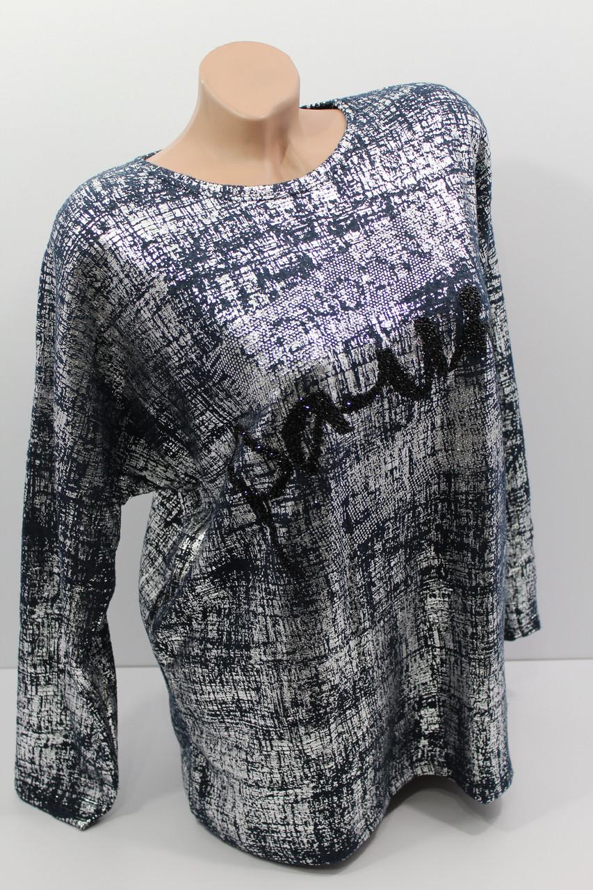 Женские весенние свитера оптом и в розницу H.W. 4545
