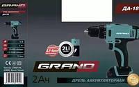 Аккумуляторный шуруповерт GRAND ДА-18Н