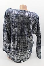 Женские весенние свитера оптом и в розницу H.W. 4545, фото 3