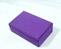 Йога-блок (EVA 75гр, р. 23 x 15,5 x 7,5см, фиолетовый)