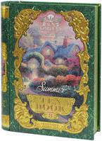 Чай зеленый Summer Tea Book, том 3  Sun Gardens,ж\б, 100 гр