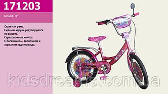 Велосипед 2-х колес 12 дюймов 171203 со звонком, зеркалом,без ручного тормоза