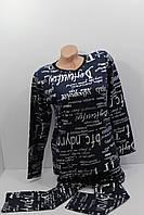 Молодежные спортивные костюмы в категории свитеры и кардиганы ... 304c0aa7efc4d