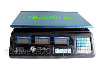 Весы 40 кг аккумулятор 6V  4,5 AH
