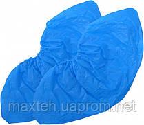 Бахилы 40 мкм голубые 1000 пар