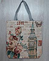 Пляжная, городская сумка LOVE