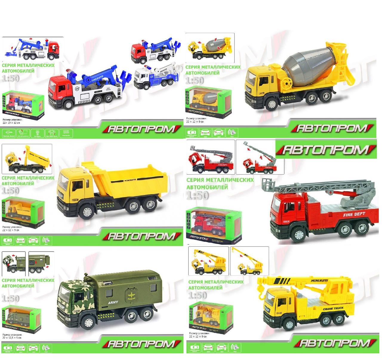 Машина евакуатор, кран, пожарная, военная, бетономешалка, 5009
