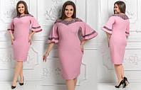 Роскошное женское платье с нарядными рукавами, фото 1