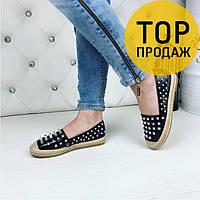 Женские лоферы с шипами, черного цвета / туфли лоферы женские кожаные, удобные, стильные