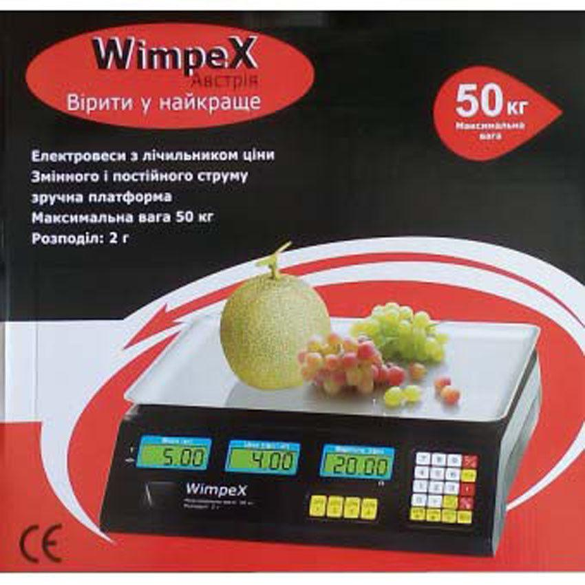 Весы до 50 кг Wimpex